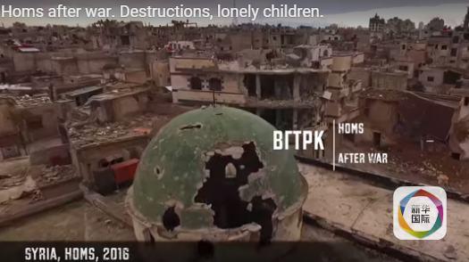 惨!航拍显示叙利亚霍姆斯已成鬼城