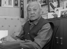95岁老兵抗战事迹成书 寄送战友告知安好