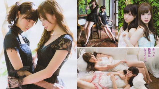 日本性感双姝合体 贴身拍闺蜜大片画面香艳
