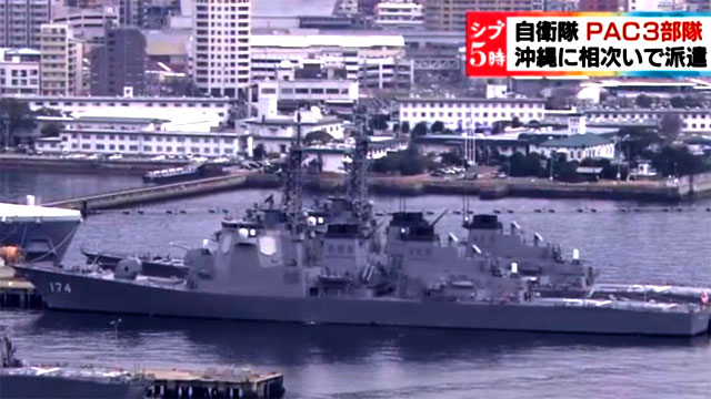 日本宙斯盾舰集结应对朝鲜火箭