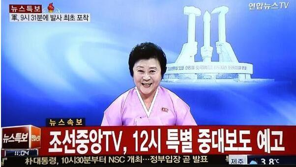 """朝鲜发表特别重大报道 宣布""""光明星4号""""发射成功"""