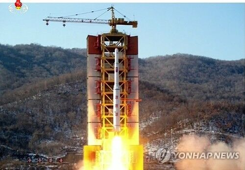 """朝鲜宣布""""光明星4号""""卫星发射成功"""