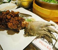 日本暗黑餐厅专用生猛食材 含鳄鱼爪和食人鱼