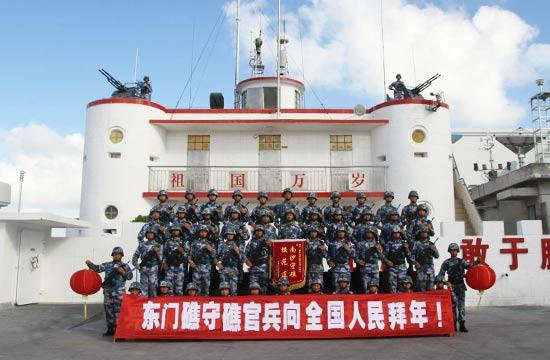 南沙守礁官兵向全国人民拜年