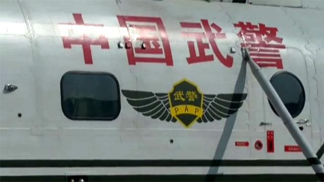 近看武警航空兵新款涂装和标志