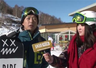 韩国欧巴金韩一带你去滑雪