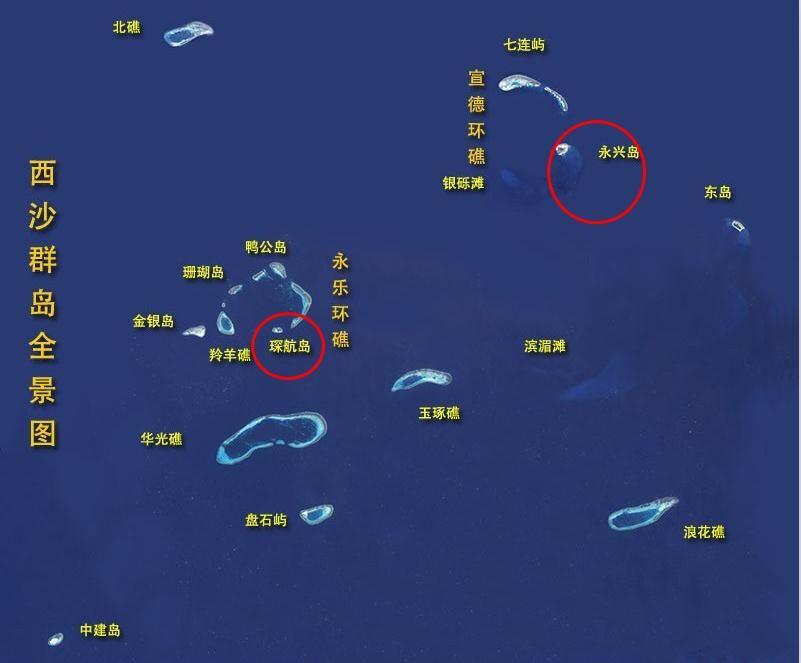 琛航岛在西沙群岛位置示意图
