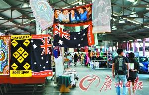 澳洲推超级投资者签证 似专为中国富豪准备