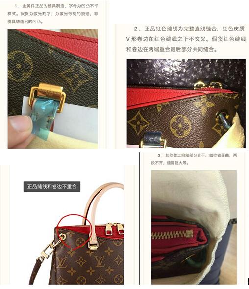 3?15晚会发布一号热点投诉——网络购物 - 锦上添花 - 錦上添花 blog.