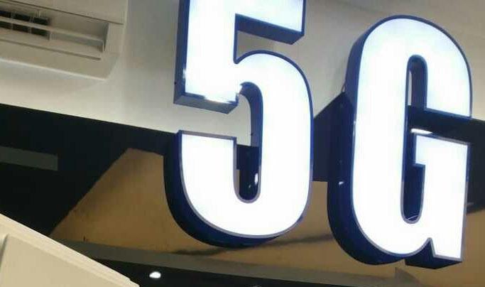 5G时代中兴将领先世界