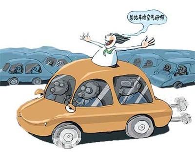 新标准发布 解决车内空气污染面临哪些难题