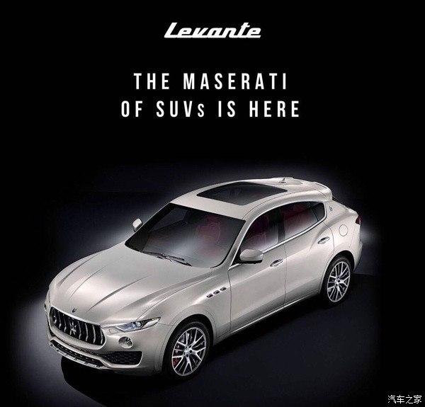 豪车推出SUV车型,是自信还是自卑?