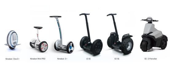 "Segway&Ninebot就""某品牌扭扭车爆炸""事件发声明_科技_环球网"