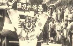 日本投降前制造的鼠疫大惨案 4万多人死亡