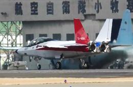 """日本""""心神""""验证机开始滑行准备首飞"""
