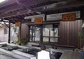 日本旅游小众线路 岩手县地方美酒ASABIRAKI酒窖
