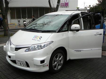 日本开始试行自动驾驶出租车 普通民众试乘(图)