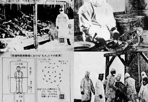 二战后日美密约:日本拿731资料换天皇免责