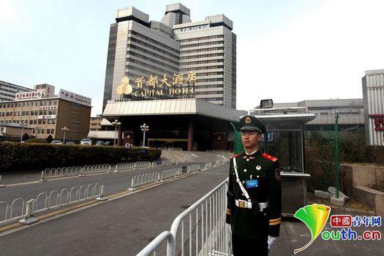 武警进驻全国两会代表团住地 正式走上哨位