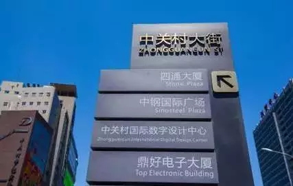 三月起一大波新政将影响华侨华人的生活