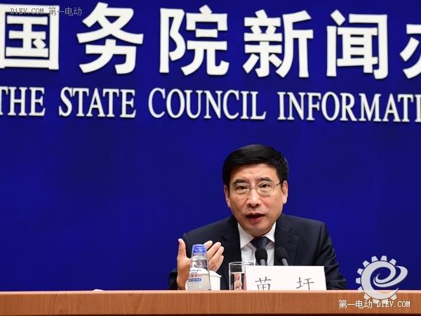 苗圩:我国投入5亿元组建动力电池研发平台