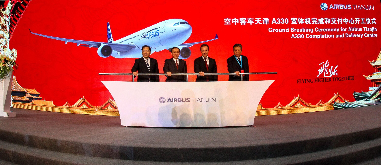 空客天津A330宽体机完成和交付中心正式开工