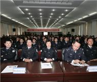 黑龙江省公安厅召开2016单板滑雪世锦赛安保协调会
