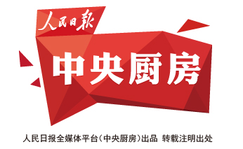 2020年全面小康的中国会是什么样子?总理告诉你答案