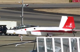 """日本""""心神""""验证机第3次滑行测试"""