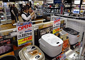 """日本综合免税店""""乐购仕""""名古屋店开业"""