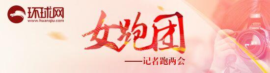 """西藏自治区党委副书记回应达赖或窜访台湾:坚决反对""""藏独"""""""