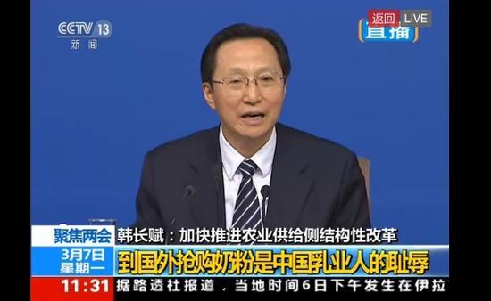 农业部长:到国外抢购奶粉是中国乳业的耻辱