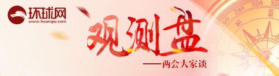 """张志军:不承认""""九二共识""""就是改变两岸现状"""