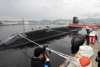 日本第七艘苍龙级潜艇完工交付