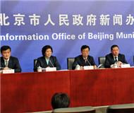 北京市冰雪运动意见及七项配套规划解读
