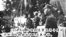 """1941年许世友在山东如何击败""""抗八联军""""?"""