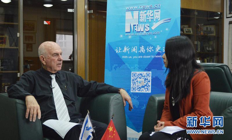 以色列大使:6.9%增速令人惊叹 对中国经济信心足