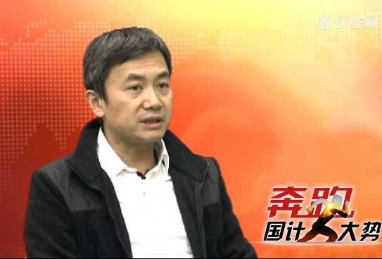"""毛大庆:解读""""四众""""平台和共享经济"""