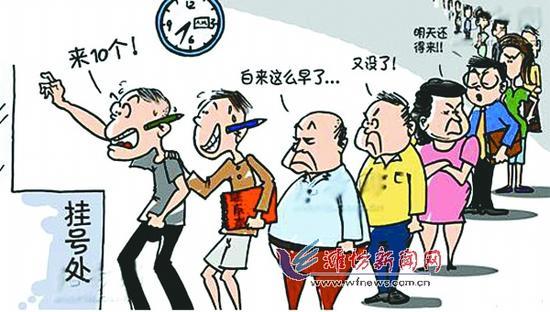 """医生谈""""号贩子入刑论"""":不严肃有损刑法威严"""