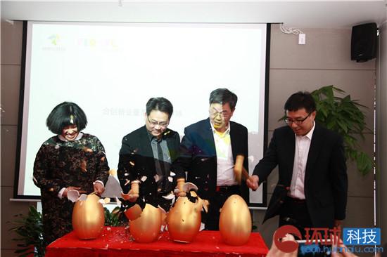 扬州软件园众创空间Firefly今日正式启动运营