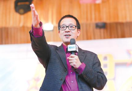 """政协委员俞敏洪:鼓励民资进入天使投资纾解""""双创""""融资难"""