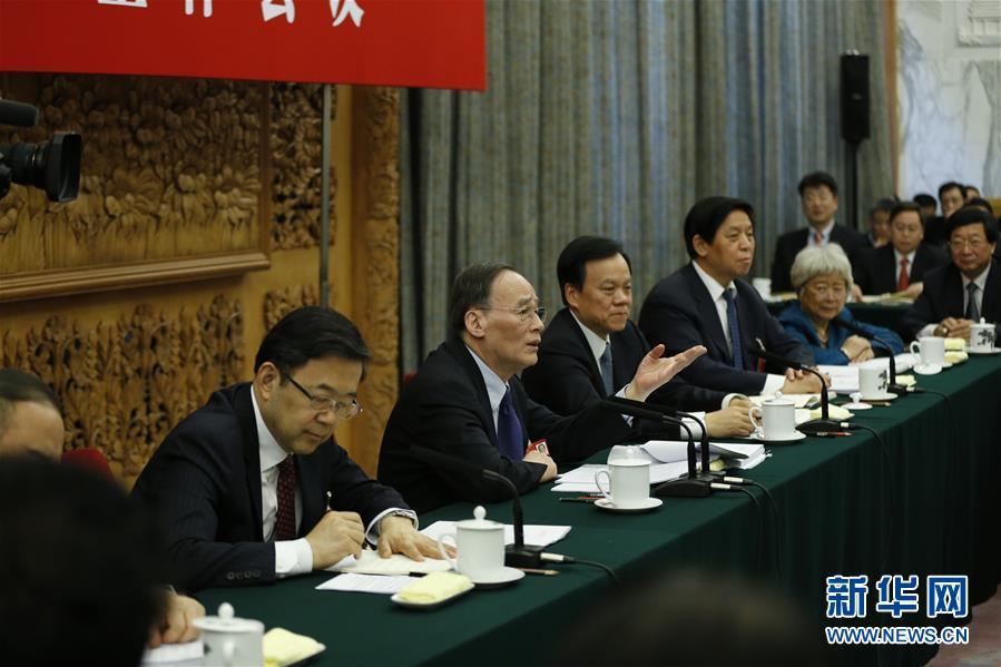 王岐山参加贵州代表团审议