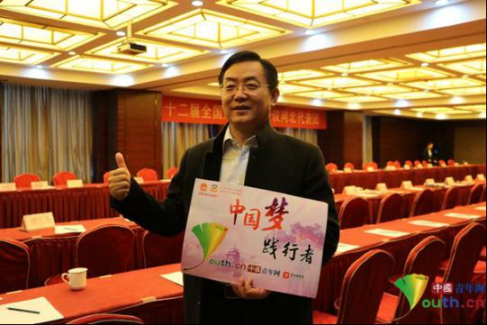 人大代表:希望京津的优质教育资源向河北倾斜