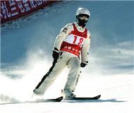 全国自由式滑雪空中技巧冠军赛开赛