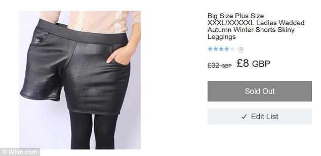 苗条模特穿超大号紧身裤照引网友吐槽