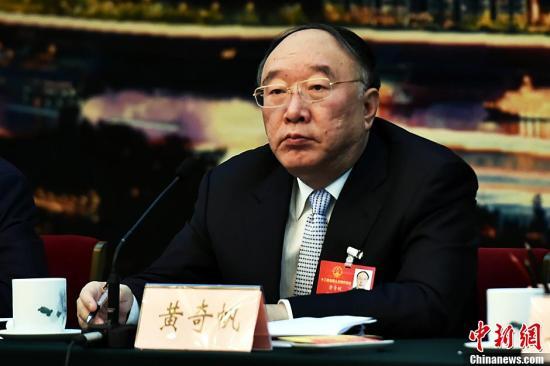黄奇帆建议加快出台结构性减税降费政策