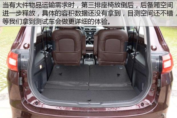海马汽车6座-升级 静态体验海马V70六座版高清图片