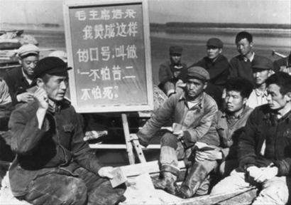 1969年八岔岛事件:知青手榴弹击沉苏联巡逻艇