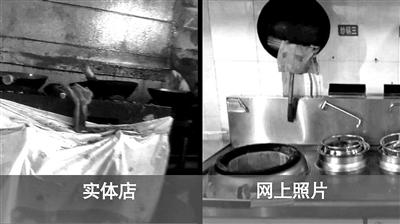 """""""饿了么""""黑心餐厅:厨师用手指蘸汤汁"""
