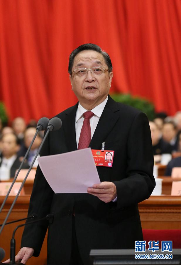 俞正声:在全国政协十二届四次会议闭幕会上的讲话